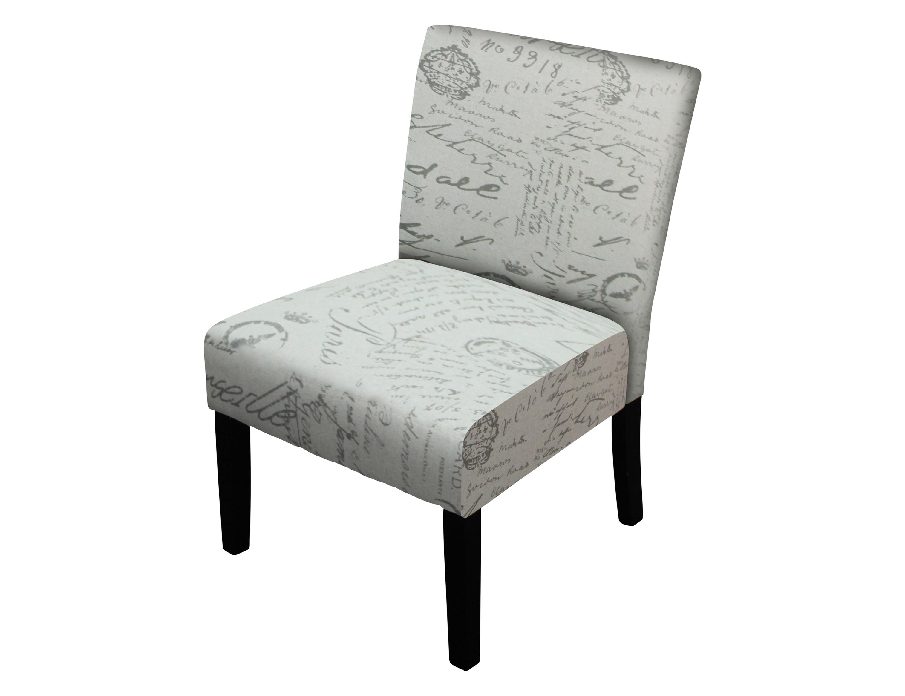 Albany Chair Dark Brown leg L0007 3 fabric – Berton Furniture
