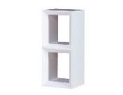 waverley-2-cube-bookcase